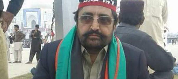 PPP MPA Ghulam Shah Jilani Pakistan Peoples Party Pir Syed Ghulam Shah
