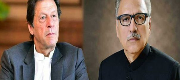 Pakistani women PM Imran Khan President Arif Alvi PM Imran equal oppurtunitiesPM, Imran Khan, President, Arif Alvi, expresses, grief, losses, relief, operation, quake-hit, areas