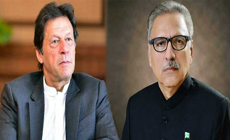 sorrow Pm Imran Khan President Dr Arif ALvi bus accident babusar Top bus accident President Dr Arif Alvi ISPR Pakistan Army