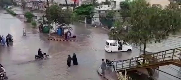 Five, electrocuted, persistent rain, inundates, several, areas, Karachi