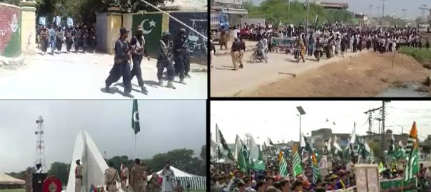 Rallies, country, mark, Defence & Martyrs Day