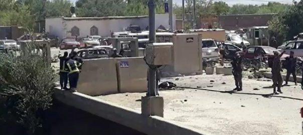 killed, injured, blast, Ashraf Ghani, election, rally, Parwan, province