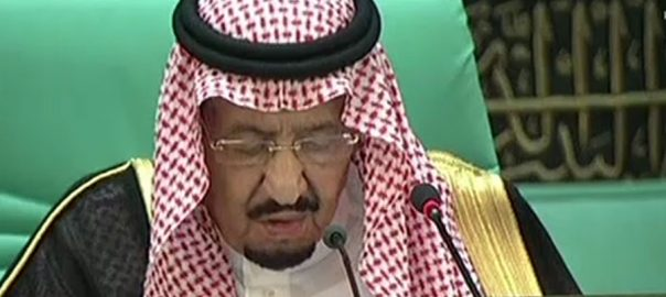 King Salman Saudi Arabia oil attack