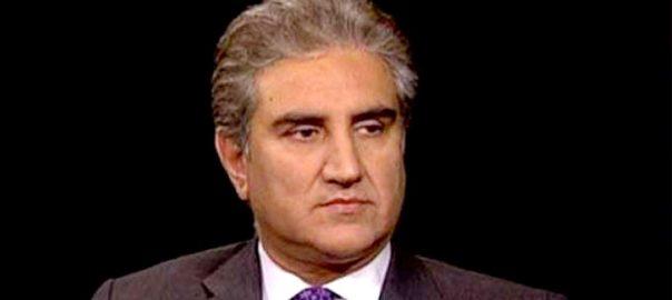 UN, silent spectator, 'bloodbath', Kashmir, FM Qureshi