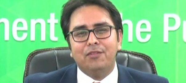 Shahbaz Gill Aown Chaudhry Asif Mehmood resignation
