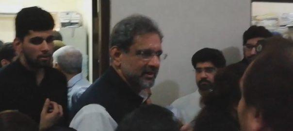 LNG, Khaqan Abbasi, Shahid Khaqan Abbasi, LNG case,