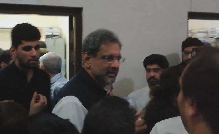 LNG case: Khaqan Abbasi, Miftah sent on 14 days judicial remand