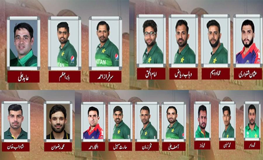 PCB, announces, 16-member, squad, one-day series, Sri Lanka
