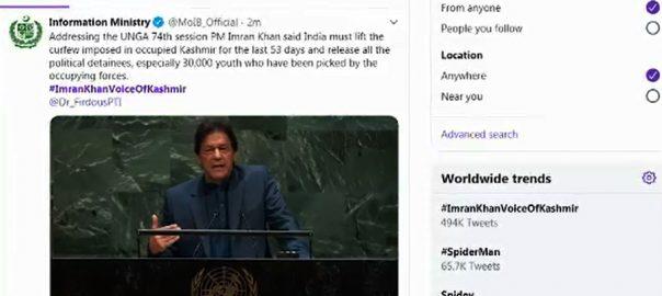 Prime Minister, Imran Khan, exposes, face, Modi, a terrorist, UNGA