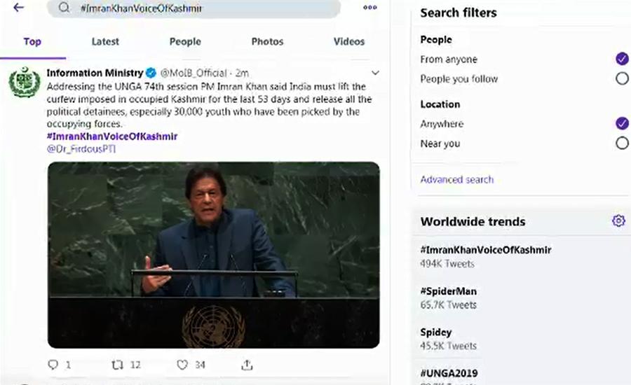 #ImranKhanVoiceOfKashmir becomes top trend on Twitter