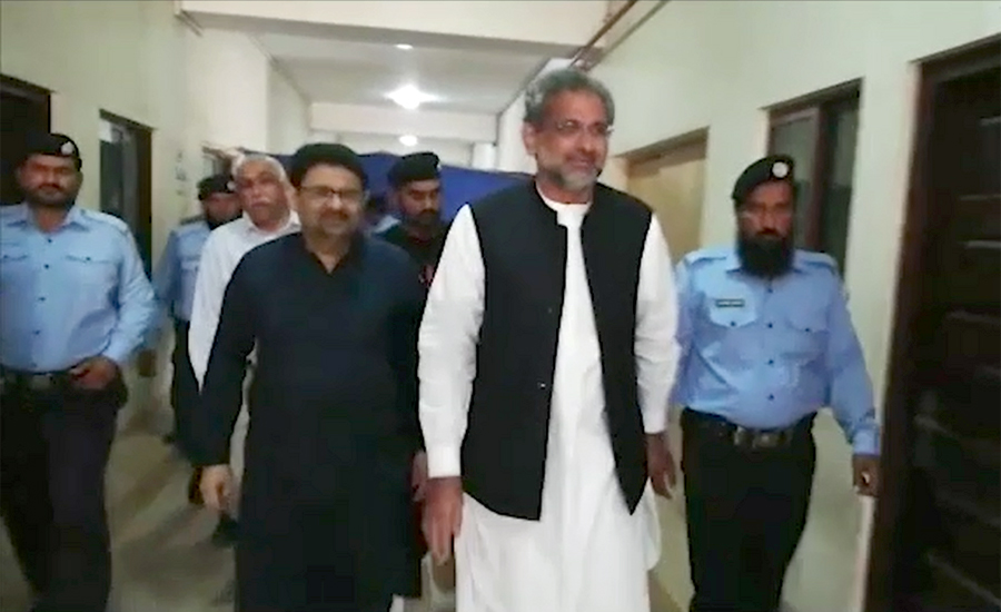 Shahid Khaqan, Abbasi, judicial, remand, extended, October 28