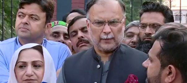 Nawaz Sharif, health, condition, life-threatening, Ahsan Iqbal