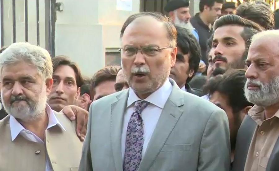 Imran Khan Niazi responsible for Nawaz Sharif's present condition: Ahsan Iqbal