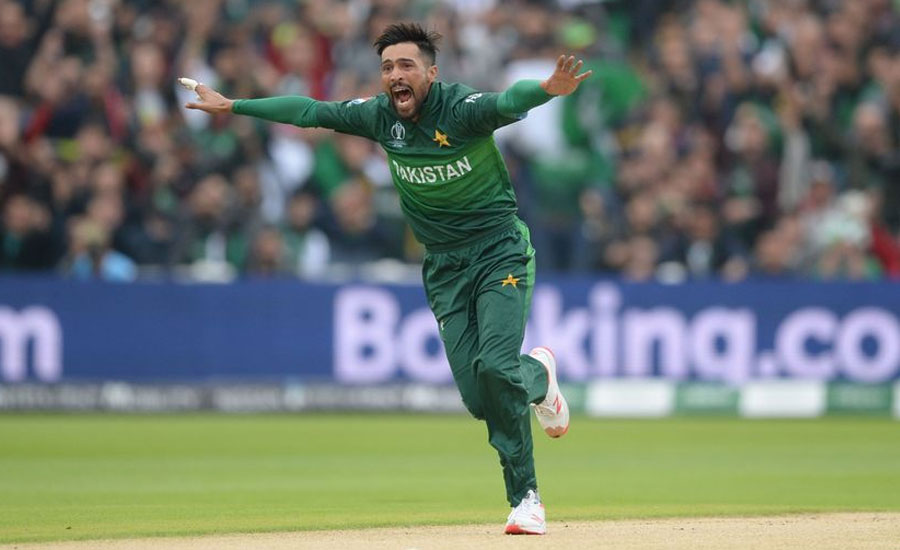 Amir reaches career-best seventh place in ODI Rankings