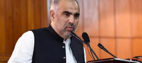 NA session asad qaiser NA speaker COmmon man identitiy card NA proceedings