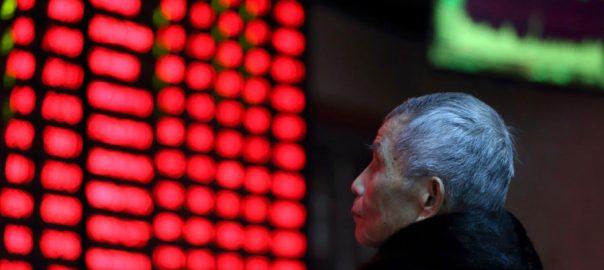 Asian Asian shares US risk