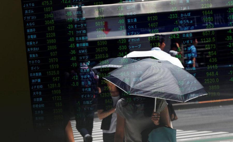 Asian US US-China talks investors investors pin
