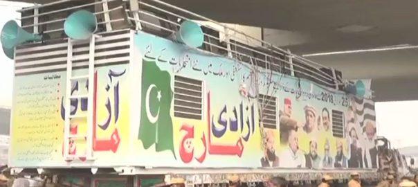 Azadi March Islamabad Lahore Maulana fazlur rehman breakfast Gujranwala JUI-F PMl-N PPP ANP