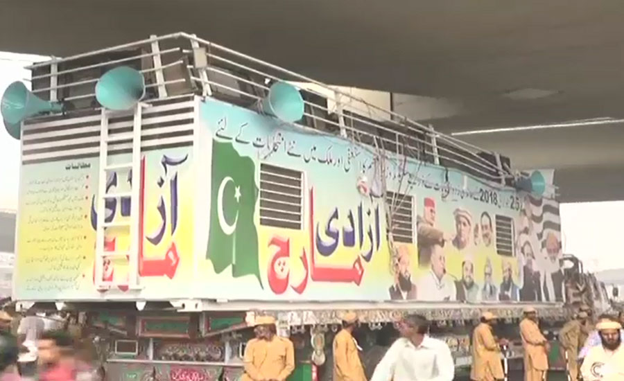 Azadi March set to leave for Islamabad from Lahore