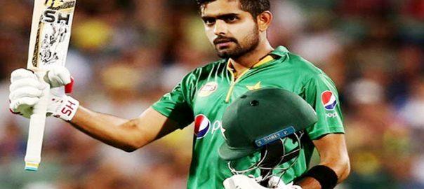 Babar Babar azam Pakistan cricket team historic tour Australia great honour