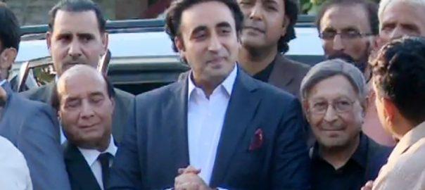 Imran Khan Bilawal Bhutto PPP chairman Bilawal food Maulana fazl fazlur rehman Azadi March Asif ALi zardari