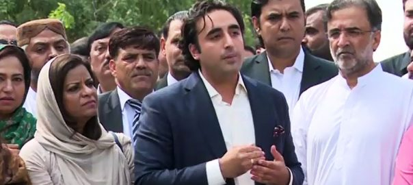 Bilawal PPP Azadi March anti-democratic participation party meeting