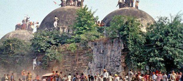 Indian SC, reserved, verdict, Babari Mosque, case