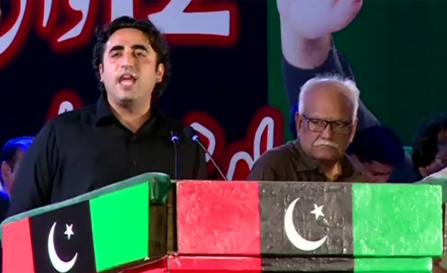 Bilawal Bhutto, accuses, govt, isolating, country, deviating, constitution