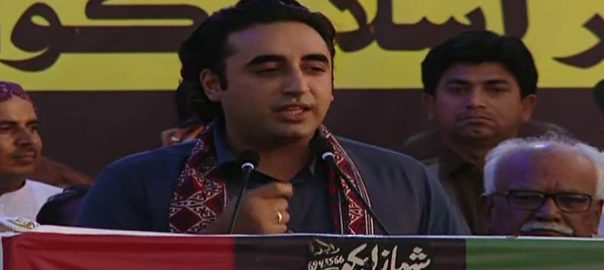 Rulers, destroyed, economy, puppet, toppled, Bilawal