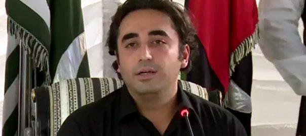 Bilawal Bhutto, rigging-marred, government, go