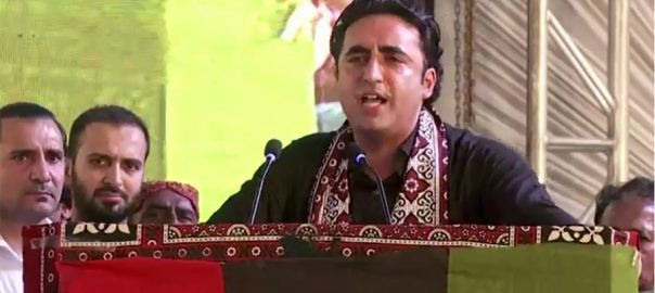 Bilawal, Bhutto, sees, perilous, conditions, future