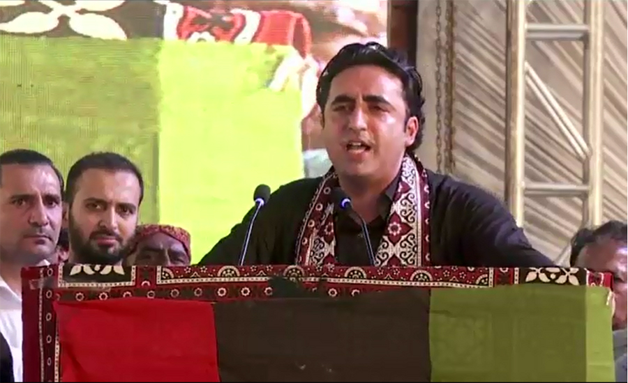 Bilawal Bhutto sees perilous conditions in future
