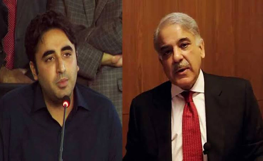 Shehbaz Sharif, Bilawal Bhutto agree to call video link APC on coronavirus