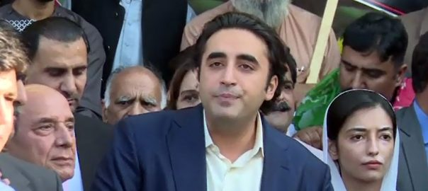 Bilawal Bhutto, announces, protest, Karachi, Kashmir