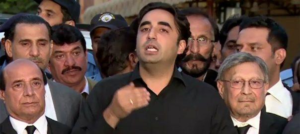 PM Imran Khan, resign, soon, predicts, Bilawal Bhutto