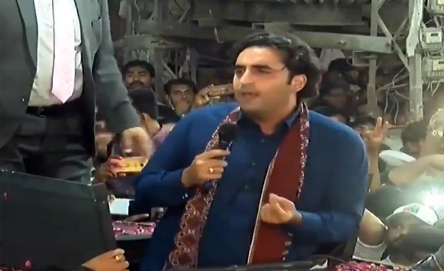 Anti-poor, govt, life, common man, difficult, Bilawal Bhutto