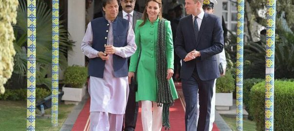British PM PM Khan President British guests Royal Couple Prince William Kate