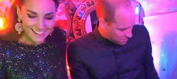 Kensington Palace Pakistan royal couple Duch and duchess Thank you