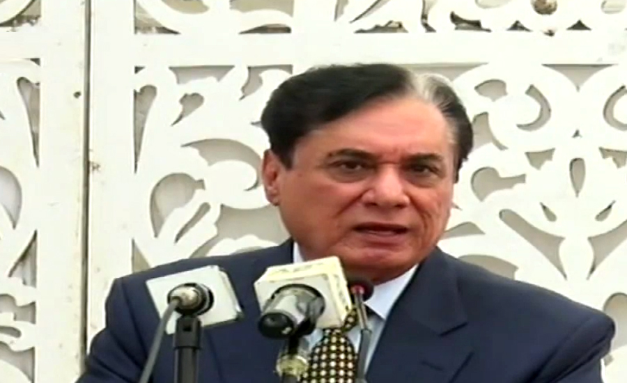 Mafias looted poor nationals will have to return their money: Javed Iqbal