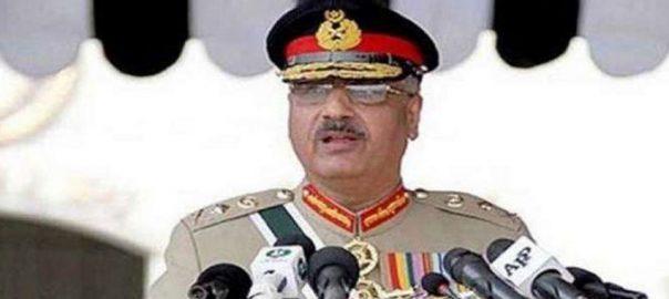 CJCSC, Gen Zubair Mahmood Hayat, Kashmir, love, blood, nuclear