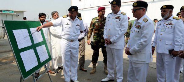 CNS Zafar Abbasi, visits, PMSA Headquarters, Navy Dockyard