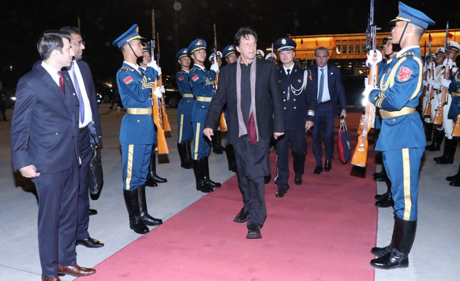 Prime Minister, Imran Khan, leaves, homeland, China visit