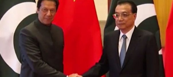 Prime Minister, Imran Khan, leave, China, three-day, visit, Oct 7