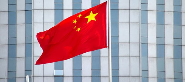 China FATF FATF politiciztion anti-Pakistan FATF blacklist Indian occupied kashmir Deputy Director General Yao Wen