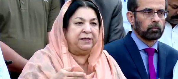 Nawaz Sharif, suffered, minor, heart attack, damage, Dr Yasmin Rashid