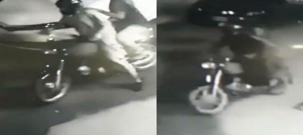 dacoit karachi's Korangi No 2 CCTV footage Karachi's Korangi No 2