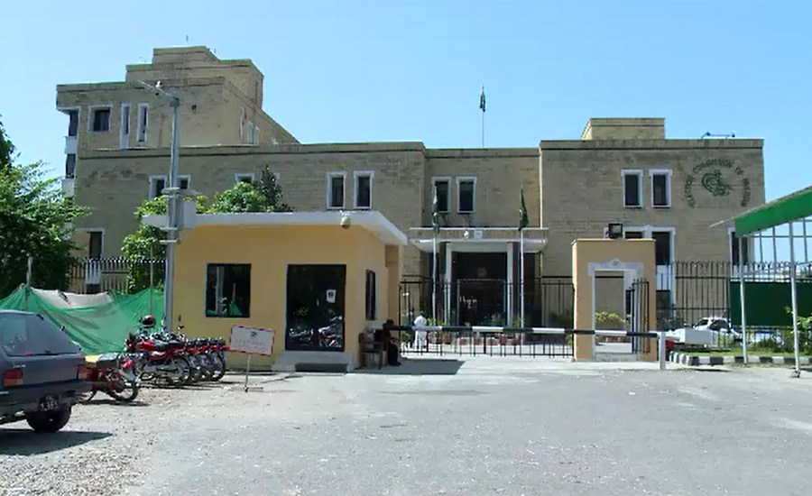 appointment ECP members IHC Islamabad High Court Parliament Election commission of Pakistan