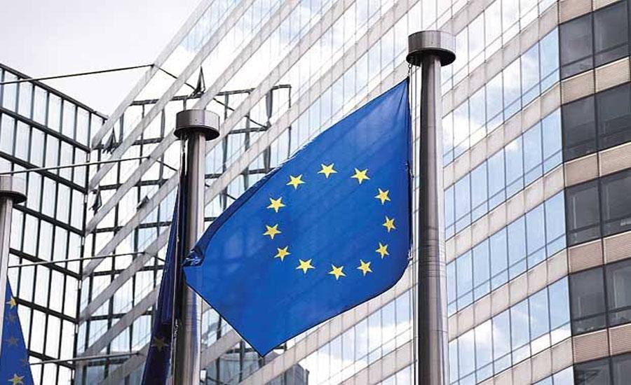 EU funds worth billions of euros misspent in 2018: Auditors report
