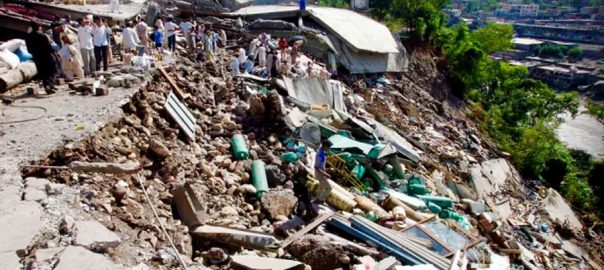 14th anniversary quake 2005 victims martyrs muzaffarabad earthquake