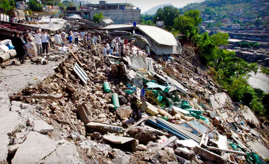 Victims of 2005 quake remembered on 14th anniversary